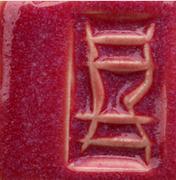 Opulence #630 Red Shimmer