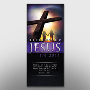 """Lifting Up Jesus"" Vertical Banner #14025"