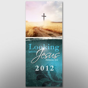 """Looking Unto Jesus"" Banner #14098"