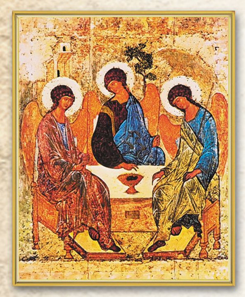 """8"""" x 10"""" The Trinity Byzantine Icon. Laminated on gold trim with thick board. Gift Boxed"""