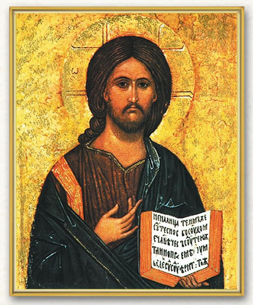 """Christ the All Knowing Byzantine Icon. 8"""" x 10"""". Laminated on gold trim with thick board. Gift Boxed"""
