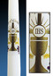 "10"" Wax Communion Candle with Image of Chalice, Host, Grapes and Wheat. The words ""The Body of Christ"" arched across image."