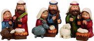 "Assortment of 3 Nativity figures. Dimensions: 2.00"" L x 1.50"" W x 2.25"" H"