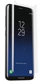 Zagg InvisibleShield Tempered Glass Curve Samsung Galaxy S8