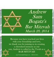 Bar Mitzvah 2 Candy Wrappers
