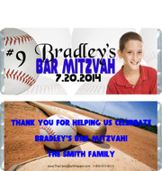 Baseball Bar Mitzvah CandyWrappers