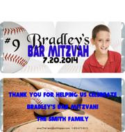 Baseball Bar Mitzvah CandyWrappers