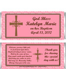Baptism Pink Girl Candy Wrappers Sample 2