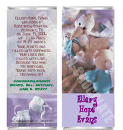 Baby Dreams Candy Wrapper Sample