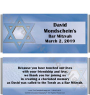 Bar Mitzvah Candy Bar Wrappers