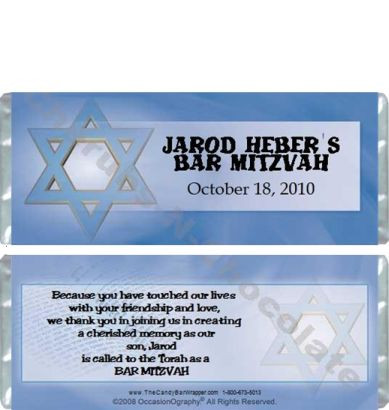 Bar Mitzvah Candy Bar Wrappers Sample