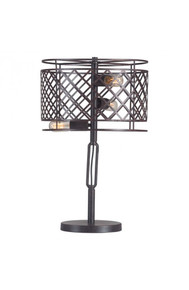 Sprint Table Lamp Rust