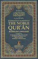Interpretation Of The Meanings Of The Noble Qur'an In English