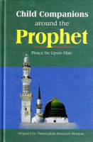 Child Companions Around The Prophet (PBUH)