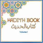 Hadith Book Vol 1