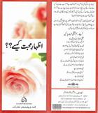 Azhar-E-Mohabbat Kaisey?? Informative Pamphlet