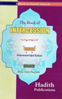 The Book Of Intercession