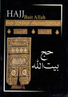 Hajj Bait Allah Book English