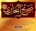 SB21 Sahih Al-Bukhari-2 Book Package