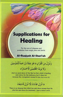 Supplications For Healing Dua Card
