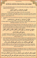 Supplications For Paying Off Debt