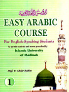 Easy Arabic Course Book 1