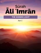 PDF Download Surah Aali Imran (The Shining Light) Part 1