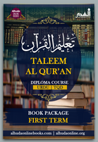 Taleem-al-Quran Diploma Book Package Urdu (1st Term)