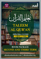 Taleem-al-Quran Diploma Book Package Urdu (2nd & 3rd Term)