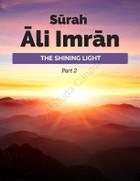 PDF Download Surah Aali Imran (The Shining Light) Part 2 Final