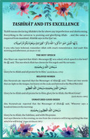 Tasbihat And Its Excellence Dua Card English Translation