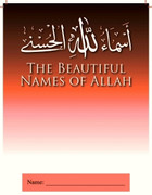 PDF Download The Beautiful Names Of Allah