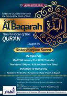 Surah Al Baqarah - The Pinnacle of the Qur'an English Book Package BQE1/BQE2