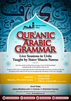 Quranic Arabic Grammar Urdu Book Package(QAG1)