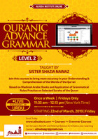 Quranic Advance Grammar Level 2 Book Package (QAD2)/(TGC2)