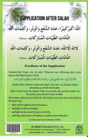 Supplication After Salah Dua Card English Translation