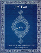 Word To Word English Translation Of Qur'an Juz 2 New Print