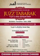 PDF Download Juzz Tabarak (The Dominion) Part 2 Final