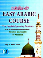 Easy Arabic Course Book 2
