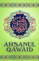 Ahsanul Qawaid Qaida