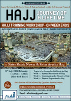 HAJJ - Journey Of A Life Time English Book Package