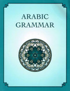 Arabic Grammar (ARG 116) English New Edition