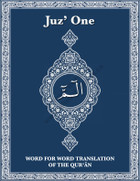 PDF Download Word To Word English Translation Of Quran New Print Juz 1