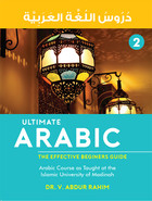Ultimate Arabic Book 2