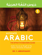 Ultimate Arabic Book 1