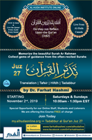 Al-Qur'an Tadabbur wa Amal Juz 27