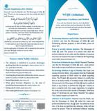 Wudu Informative Pamphlet English Translation