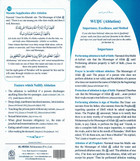 Wudu Informative Pamphlet English Translation