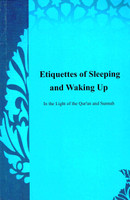 Etiquettes of Sleeping and Waking Up Book