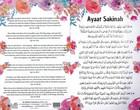 Ayaat Sakinah Dua Card English Translation